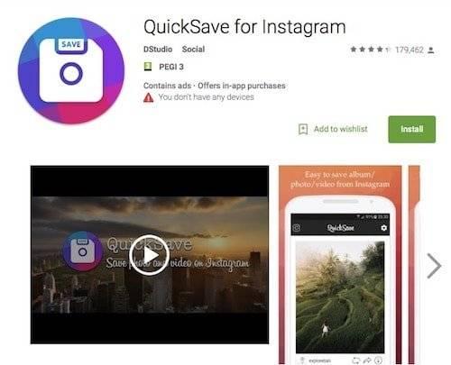 Как сохранить видео из инстаграма на телефон