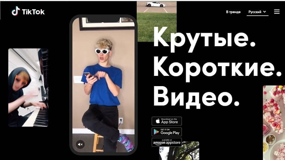Tiktok lite – что это за приложение и чем отличается от обычного