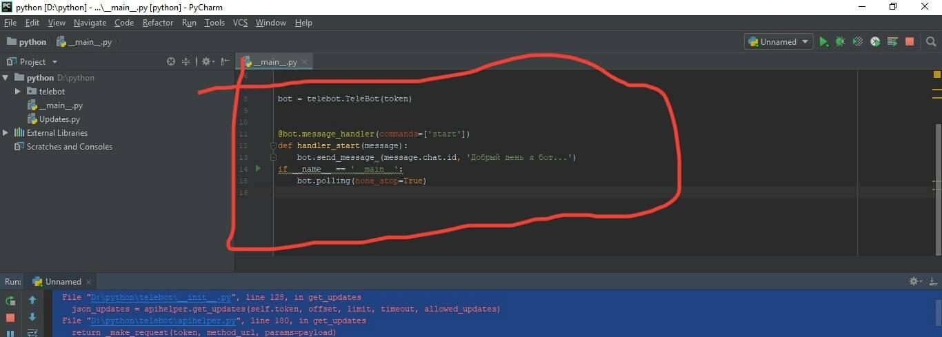 Упрощаем работу с check point api с помощью python sdk / хабр