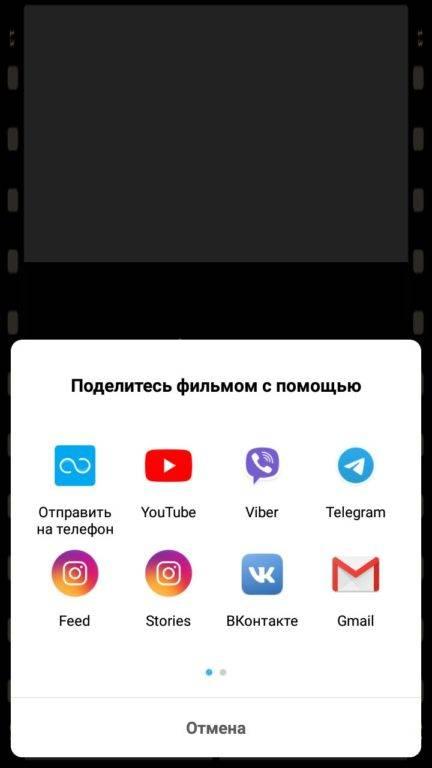 Как сделать слоумо в тик токе: на андроиде и айфоне | tktk-wiki