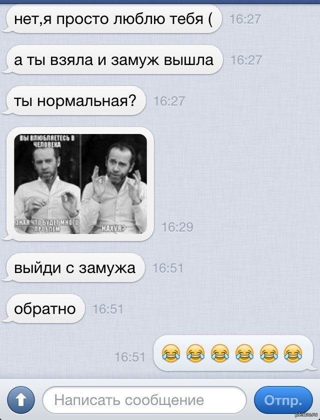 «вы знаете, что они отреагируют»: как instagram stories навсегда изменили любовную переписку | rusbase