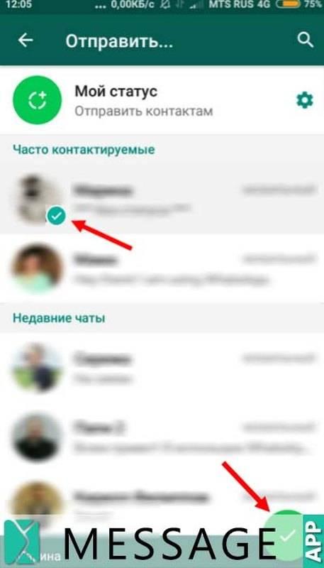 Как скинуть видео из «инстаграмма» в «ватсап» другому пользователю