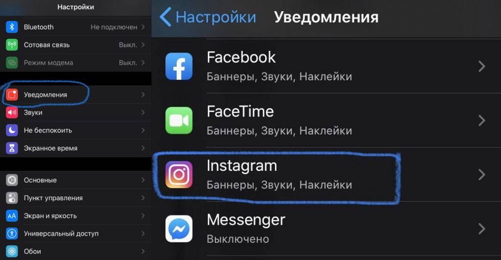 Почему тормозит видео в инстаграме и как это исправить: на айфоне и андроиде