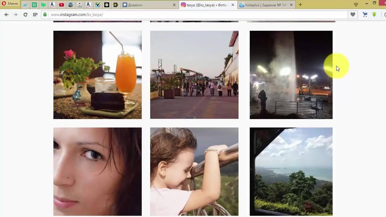 Как восстановить удаленные фото в инстаграме с программы и без программ: можно ли вернуть удаленные фото в instagram