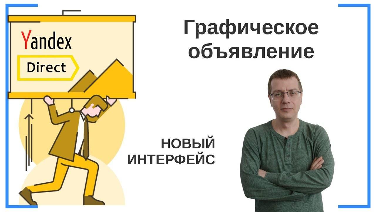 Продвижение и запуск рекламы в тик ток. пошаговое руководство