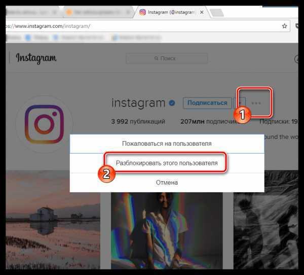 Как понять что тебя заблокировали в инстаграме: как посмотреть у кого ты в черном списке, как выглядит заблокированный аккаунт, как понять если пользователь добавил вас в чс