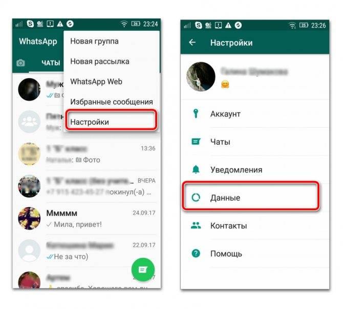 Как отправить видео из инстаграма в whatsapp: 3 универсальных способа