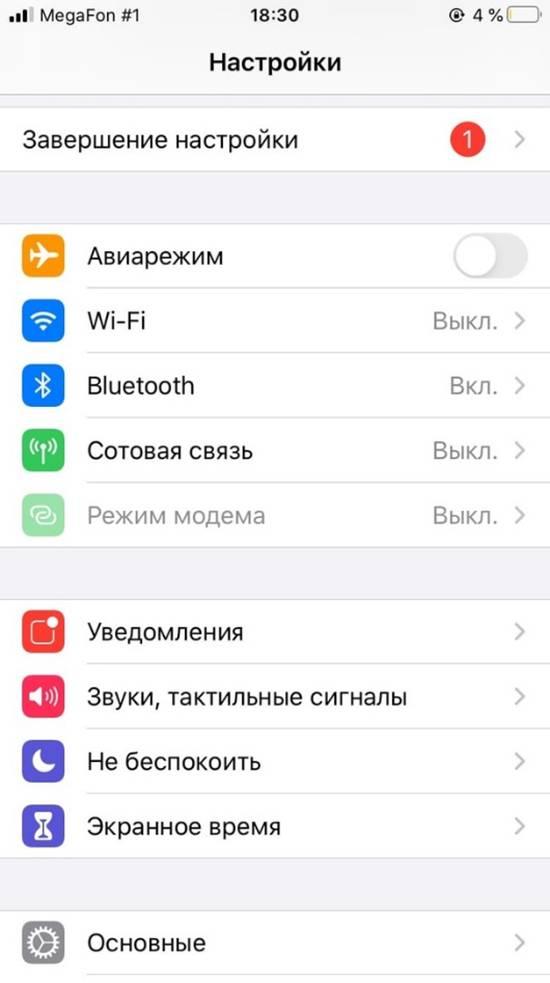 Как обновить tiktok на android и iphone до последней версии