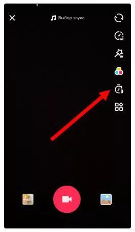 Как сделать слоумо в тик токе | замедлить видео в tiktok