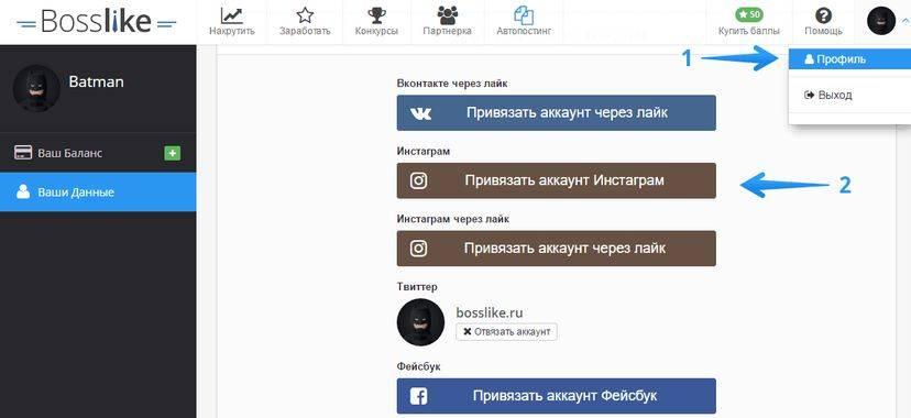 Автопостинг инстаграм: обзор сервисов и как ими пользоваться?