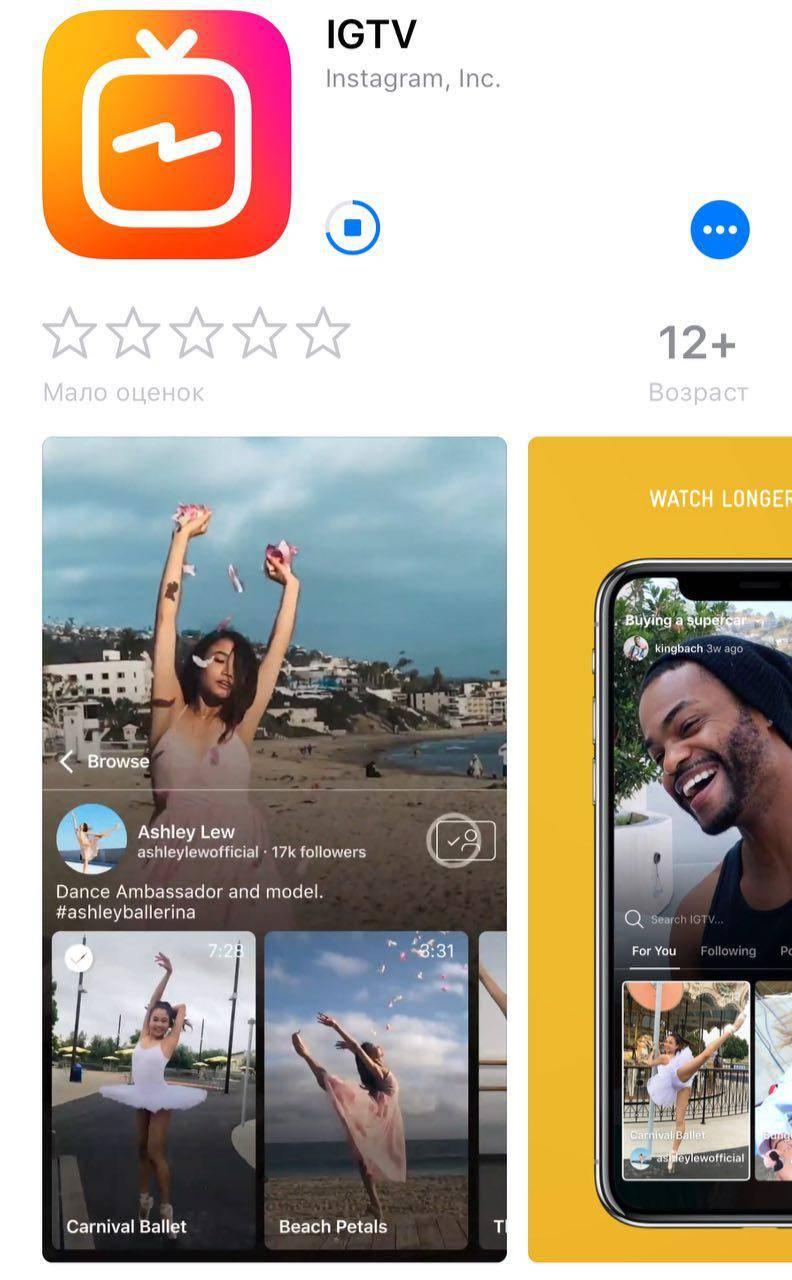 Купить просмотры в инстаграм дешево без регистрации   просмотры instagram платно