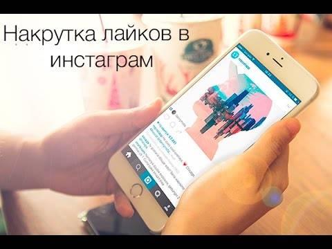 Как из инстаграмма поделиться вконтакте: почему инста не делится фото, не публикуются в вк