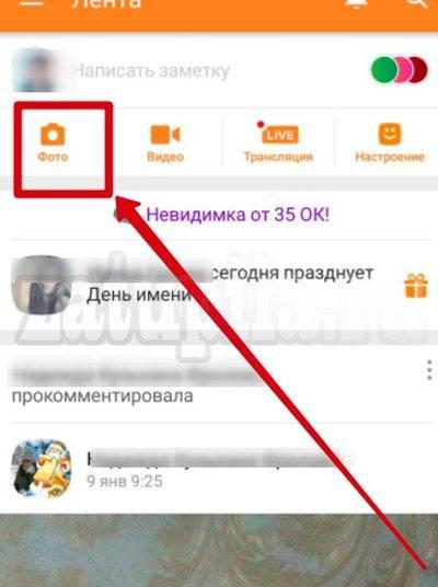 Как загрузить видео в igtv в инстаграм: igtv что это такое, как добавить с телефона, обзор