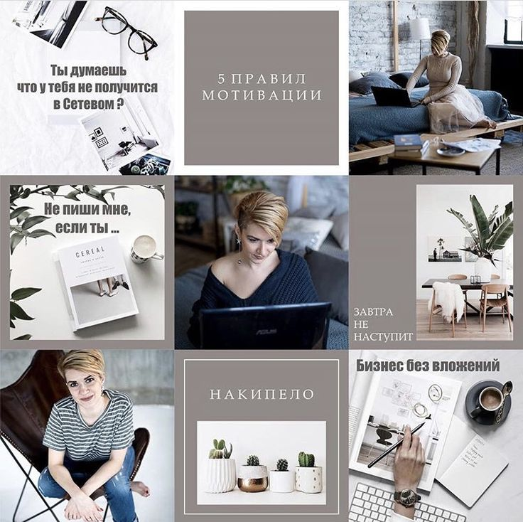 Реклама в instagram: особенности создания креатива