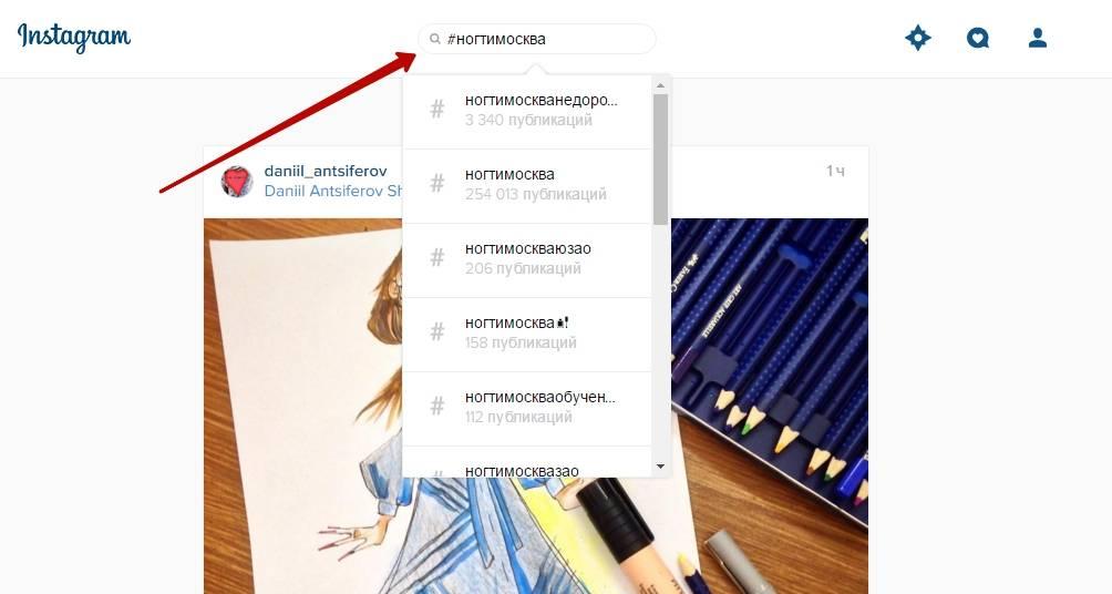 Подробная инструкция по ведению бизнеса в instagram