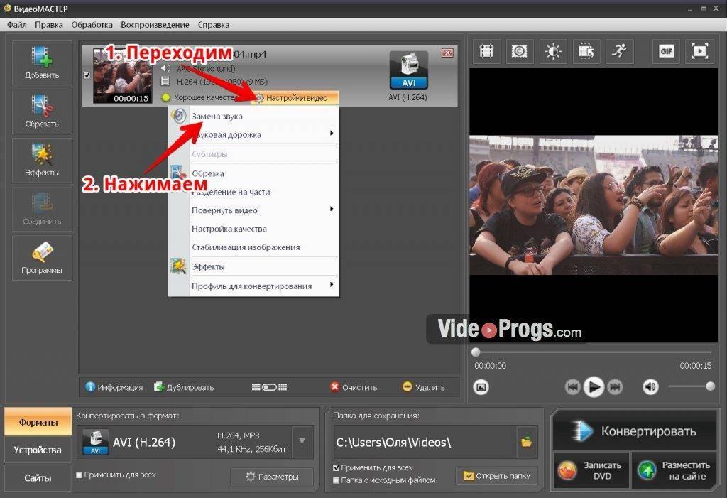 Пошаговые инструкции, как редактировать видео в тик ток