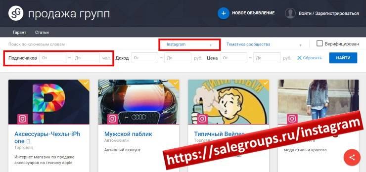 """17 популярных товаров, которые можно продавать в """"инстаграм"""""""