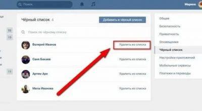 Что видит заблокированный пользователь в инстаграм, как блокировать чужой аккаунт