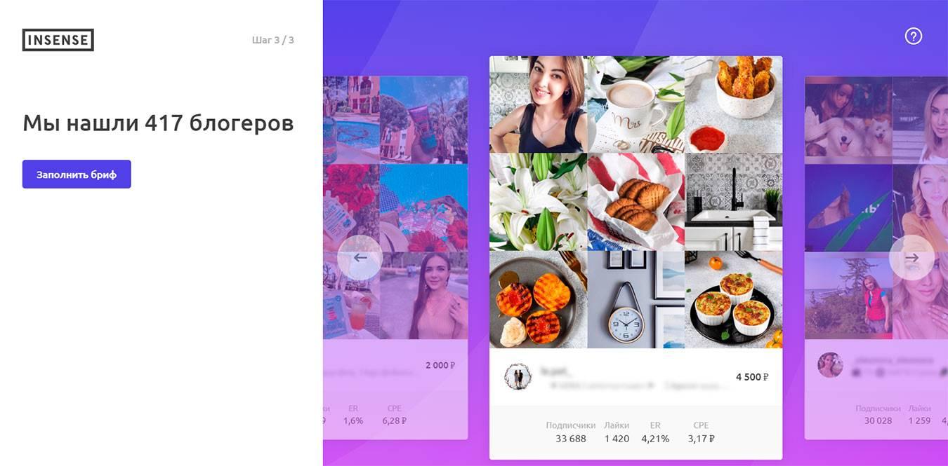 У кого больше всего подписчиков в россии: топ-10 инстаграм аккаунтов