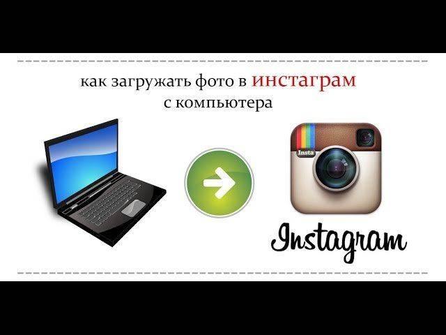 Как сохранить историю из инстаграма: сохраняем чужую instagram сторис