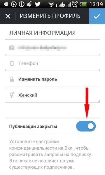 Как посмотреть закрытый аккаунт в инстаграме без подписки