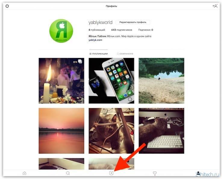 Как добавить несколько фото в инстаграм в один пост с компьютера: с программами и без них