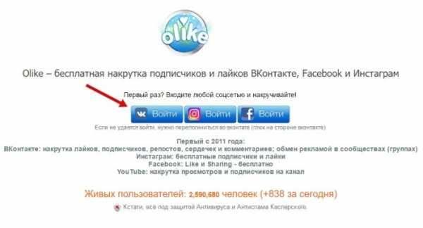 Обзор сервиса накрутки soclike - функционал, применимость, отзывы