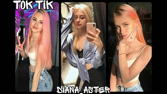 Диана астер (тик ток) — инстаграм фото и биография, клипы на песни и личная жизнь дианы дмитриевой