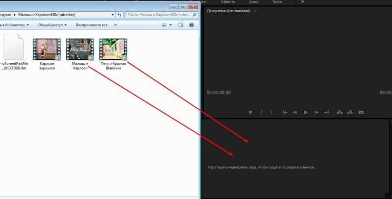Как обрезать видео в тик ток: основы легкого монтажа