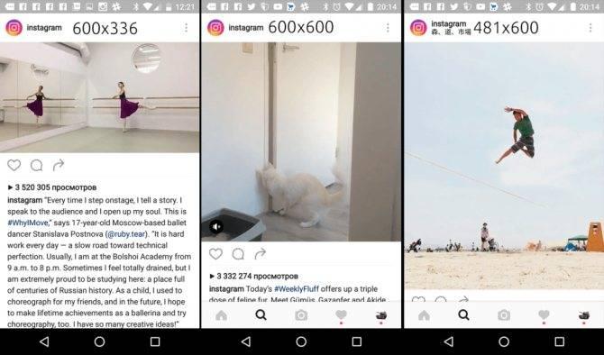Почему инстаграм портит качество фотографий - что делать
