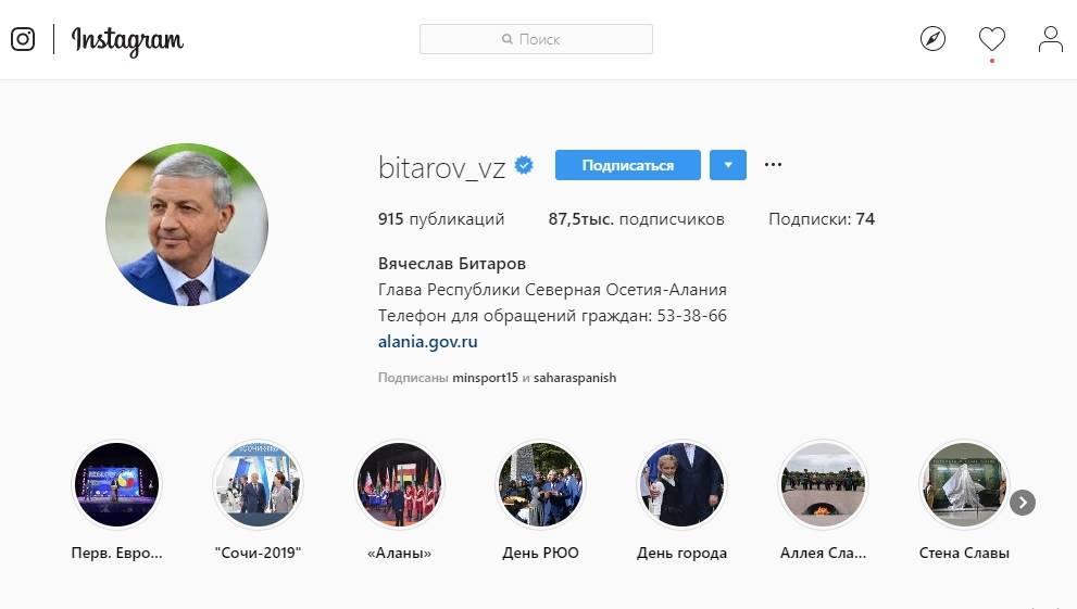 Как получить синюю галочку в инстаграме: пройти верификацию в instagram
