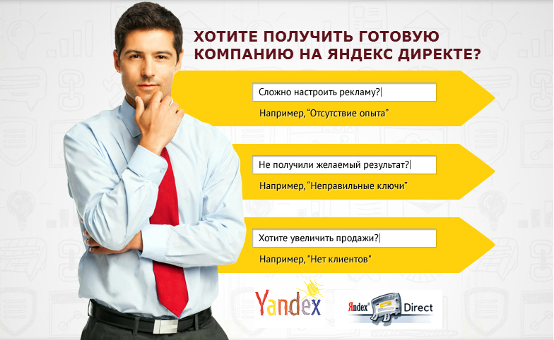 Реклама в тик ток - зачем нужна и как зарабатывать на своем аккаунте