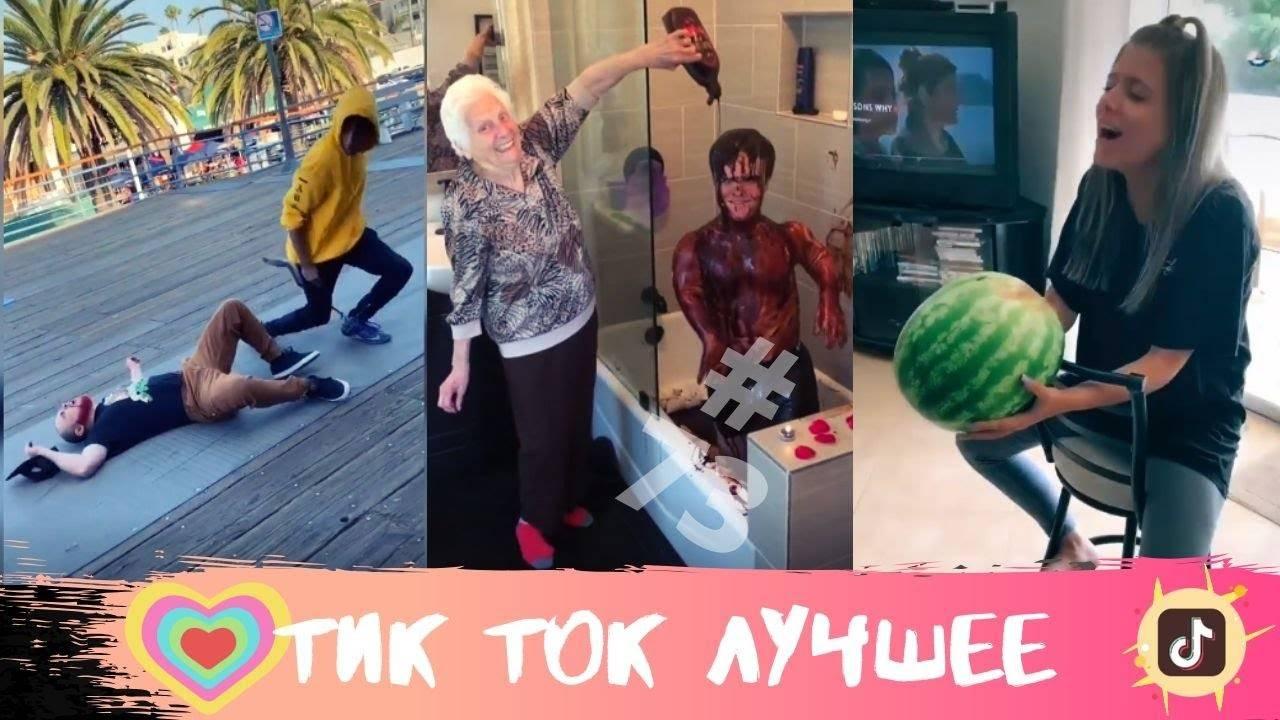 Почему тик ток бесит и раздражает многих людей ✩ tikstar.ru