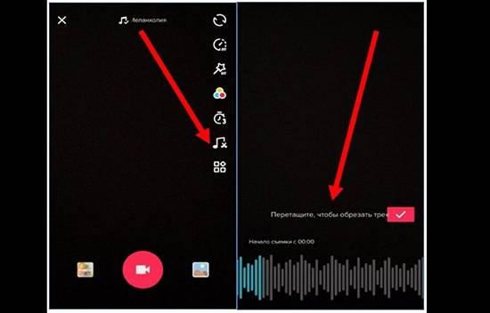 Как добавить свою собственную музыку в тик ток, чтобы быть в топе