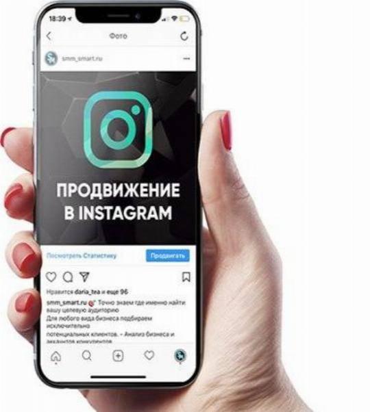 Как раскрутить аккаунт в instagram – 8 реальных способов получить популярную страницу