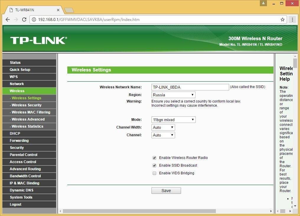Как ограничить доступ в интернет через роутер tp-link - блокировка сайта или компьютера по ip или mac - вайфайка.ру