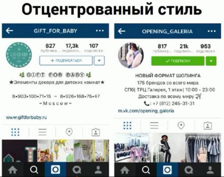 Создание группы в instagram direct: название, участники, настройки, удаление