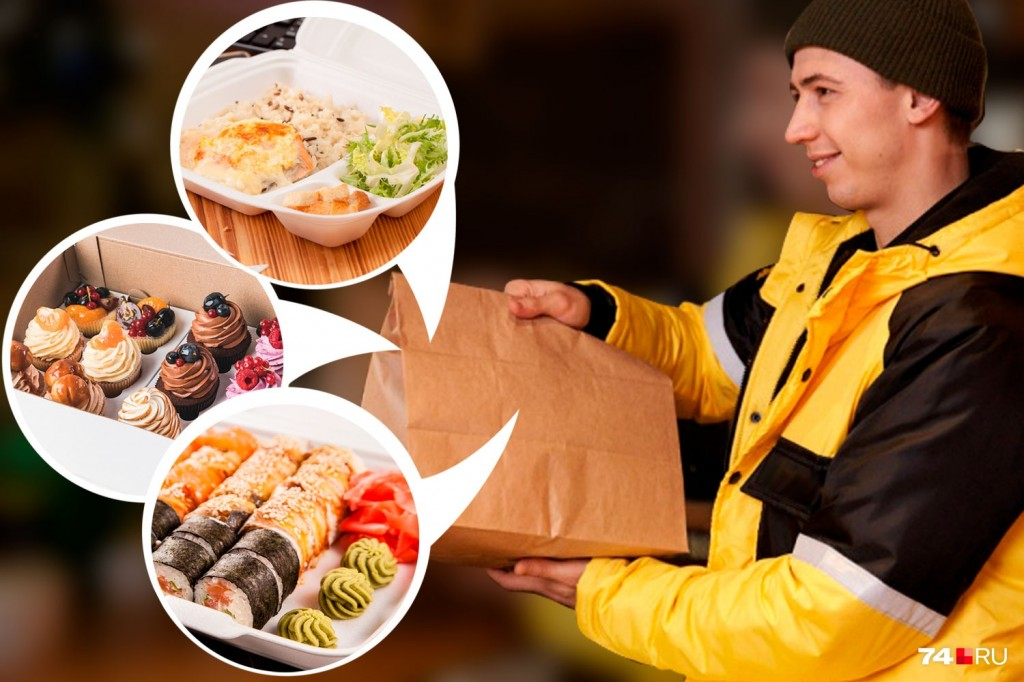"Бизнес-тренд ""инстафуд"": инстаграмная еда"
