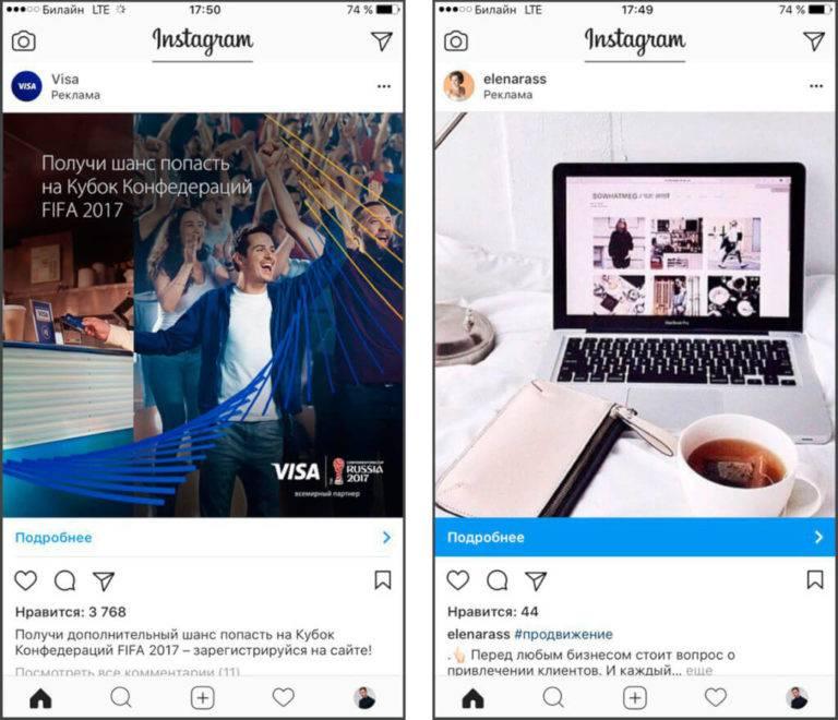 Публикуй красиво – зарабатывай на рекламе в инстаграм