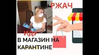 Tiktok на страже здоровья: борьба с covid-19