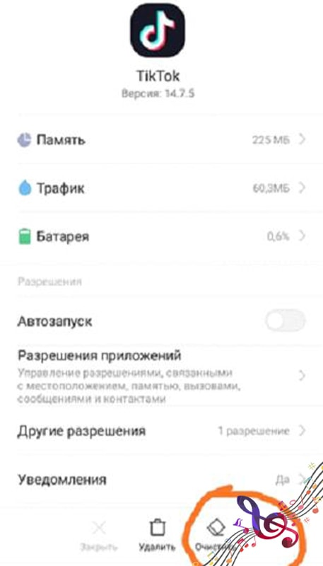 Как поставить видео из тик тока на обои андроид и айфон