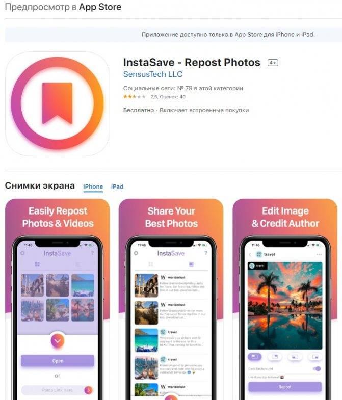 Как добавить фото в инстаграм из галереи с телефона андроид и айфон: пошагово