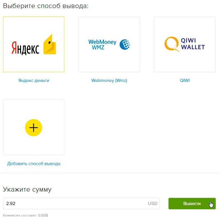 Со скольки подписчиков платят в тик токе: время для монетизации