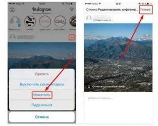 Как сделать и добавить публикацию в инстаграм: ошибки, советы