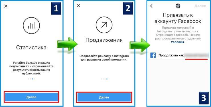 Верификация инстаграм: полная инструкция по прохождению