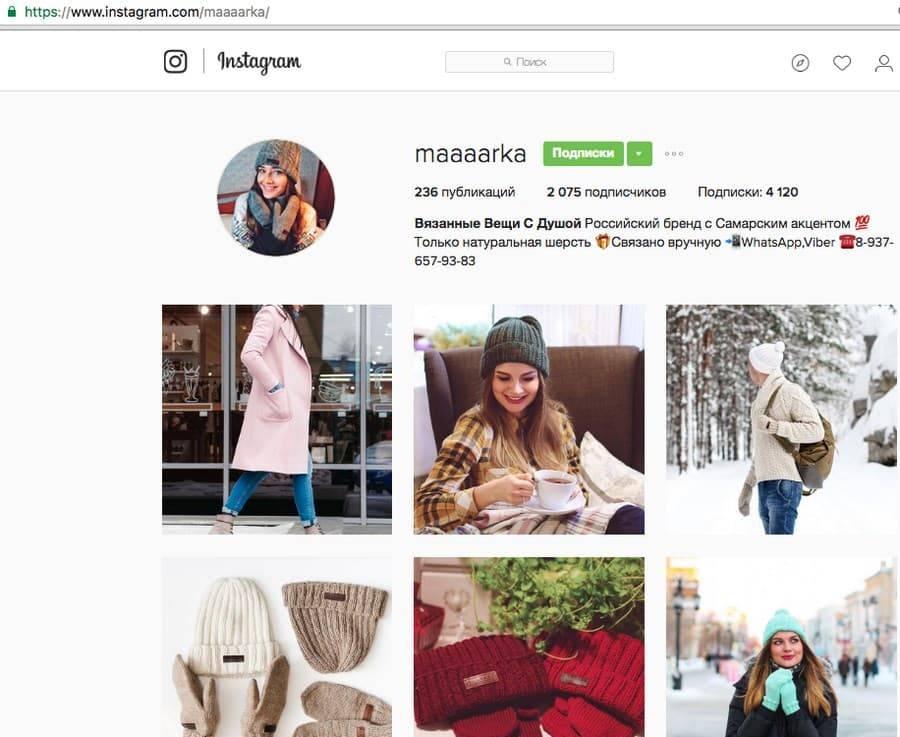 Топ-25 инстаграм блогеров россии 2020   trendhero