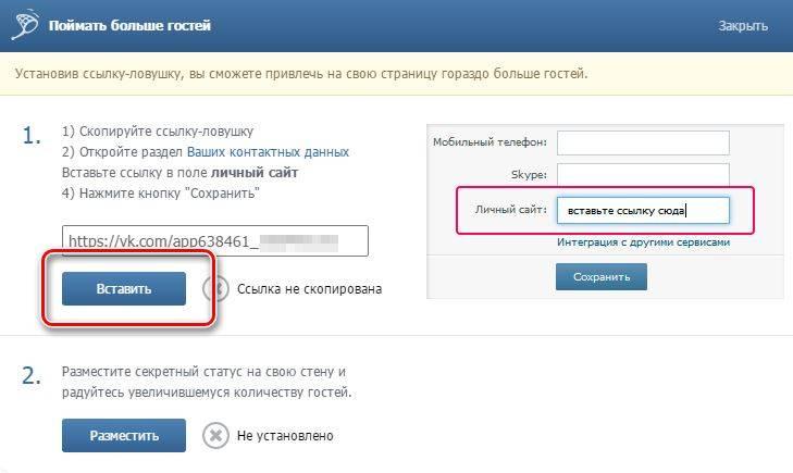 Ваш контакт есть в инстаграм под именем пользователя что это значит