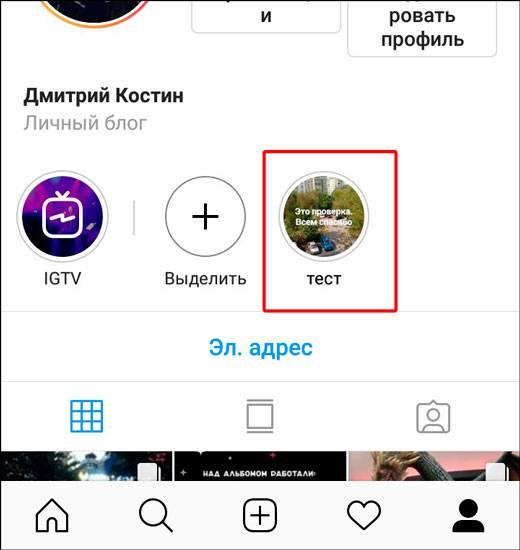 Скачать полную версию инстаграм для компьютера на русском языке