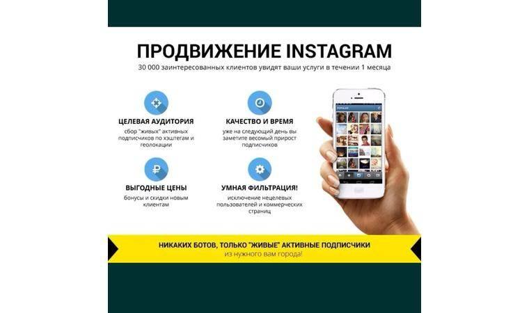 Что такое smm и как он поможет продвижению бизнеса в соцсетях