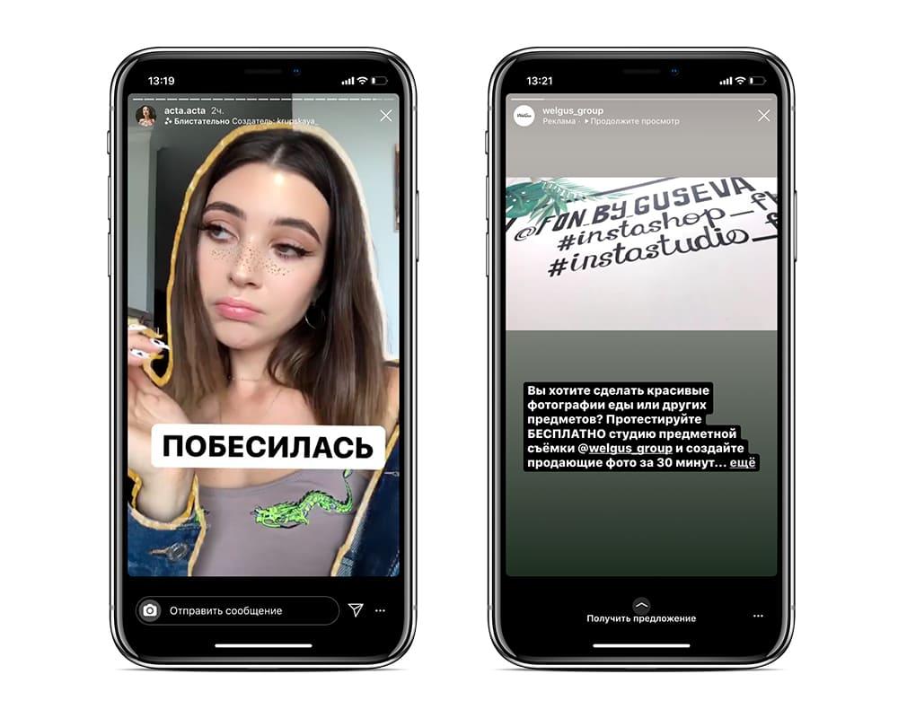 Видео для инстаграма: формат, размеры, разрешение и длительность